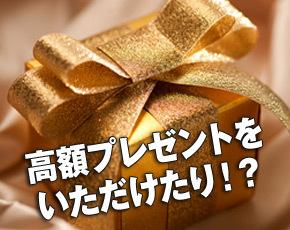 ユニバース倶楽部 大阪+画像4