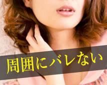 ユニバース倶楽部 大阪+画像5