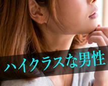 ユニバース倶楽部 大阪+画像7
