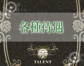 タレント+画像4