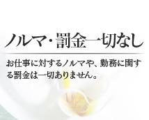 胡蝶エマージュ+画像6