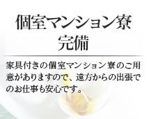 胡蝶エマージュ+画像7