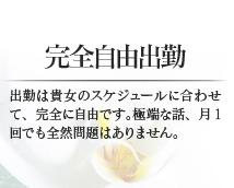 胡蝶エマージュ+画像8