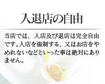 胡蝶エマージュ+画像9