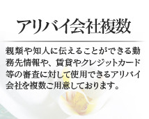 胡蝶エマージュ+画像10