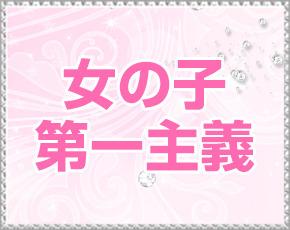I LOVE バナナ+画像2