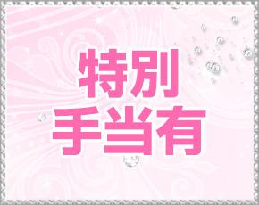 I LOVE バナナ+画像3
