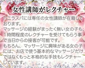 バニラスパ京橋店+画像4