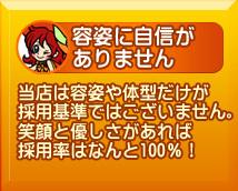 オズ千葉栄町店+画像5