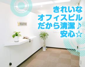 DMMチャットレディリクルート 津田沼 船橋+画像2
