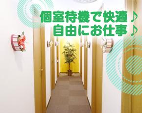 DMMチャットレディリクルート 津田沼 船橋+画像4