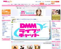 DMMチャットレディリクルート 津田沼 船橋+画像8