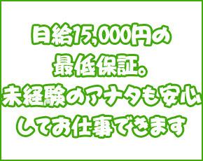太田ハイハイ+画像2