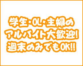 太田ハイハイ+画像3