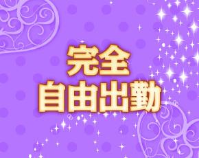 西船橋快楽M性感倶楽部 前立腺マッサージ専門+画像2