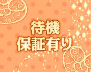西船橋快楽M性感倶楽部 前立腺マッサージ専門+画像4