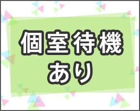 秋葉原ボディクリニック A.B.C+画像3