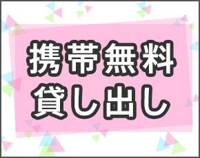 秋葉原ボディクリニック A.B.C+画像4