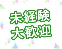 秋葉原ボディクリニック A.B.C+画像5