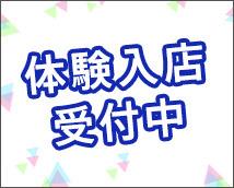 秋葉原ボディクリニック A.B.C+画像6