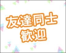 秋葉原ボディクリニック A.B.C+画像11