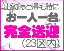 見学専門オナクラ 渋谷DIAMOND+画像10
