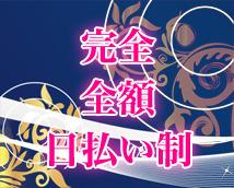 エロティックマッサージ新宿+画像5