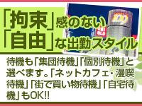 RIKYU TOKYO+画像3