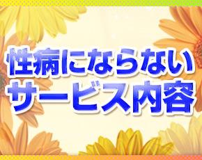 癒したくて千葉幕張店~日本人アロマ性感~+画像3