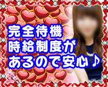 鑑賞ガール+画像5