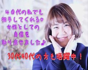 ネクストライブ+画像3