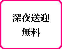 ネクストライブ+画像5