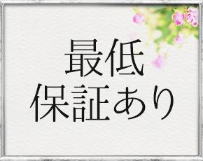 Angelic~アンジェリック~+画像4