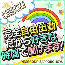 YESグループ joyu+画像1