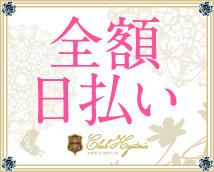 クラブヒステリック梅田店+画像6