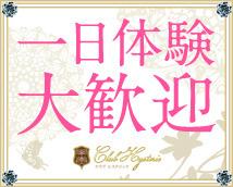 クラブヒステリック梅田店+画像7