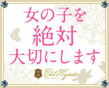 クラブヒステリック梅田店+画像8