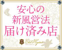クラブヒステリック梅田店+画像9