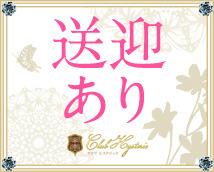 クラブヒステリック梅田店+画像11