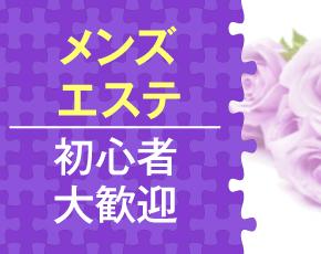 時給保証2000円!!の画像