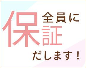 club BLENDA京都店+画像4