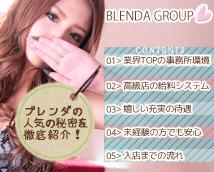 club BLENDA京都店+画像5