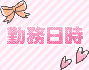 LOVE POTION~ラブポーション~+画像2