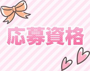 LOVE POTION~ラブポーション~+画像3