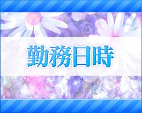 錦糸町 快楽M性感倶楽部+画像3
