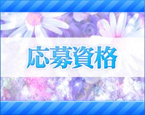 錦糸町 快楽M性感倶楽部+画像4