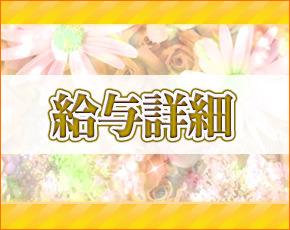 癒したくて 錦糸町店~日本人アロマ性感~+画像2