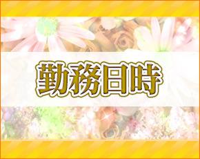 癒したくて 錦糸町店~日本人アロマ性感~+画像3
