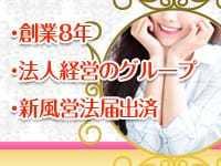 癒したくて 錦糸町店~日本人アロマ性感~+画像12