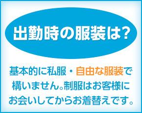 出張もみもみ札幌+画像4